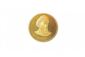Bahar Azadi Gold Coin