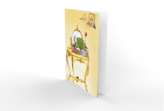 Nowruz Greeting Card No.17