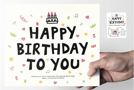 کارت تبریک تولد طرح کاپ کیک 2