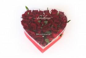 Heart Flower Box No.1