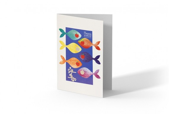 Nowruz 3D Greeting Card